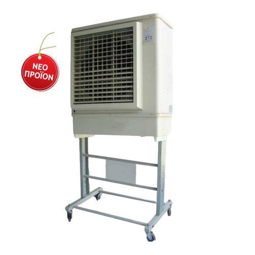 Refinair-Evaporative-Air-Cooler-6500-PRO